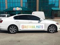 Авто Шторки Астана Toyota/Lexus/Kia/Hyundai за 10 000 тг. в Нур-Султан (Астана)