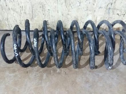 Пружины вольво 850 v70 за 5 000 тг. в Караганда
