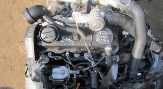 Контрактный двигатель AFN 1.9TDI VW Passat за 53 150 тг. в Алматы
