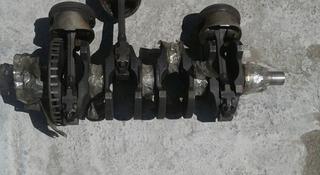 Коленвал Ford scorpio dohc 8-клапанный за 30 000 тг. в Семей