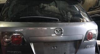 Крышка багажнеки на Mazda Atenza за 40 000 тг. в Алматы
