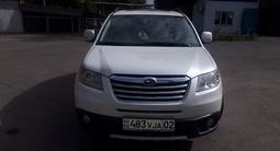 Subaru Tribeca 2008 года за 6 000 000 тг. в Алматы