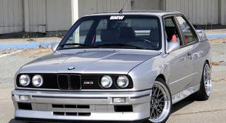 Freedom BMW с удовольствием за рулем! в Костанай