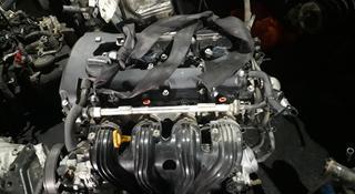 Двигатель g4ka 2.0 в Алматы