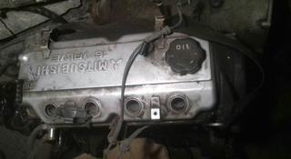Двигатель на Мицубиши за 1 111 тг. в Костанай