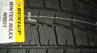 Шины Dunlop WM02 215/65/r16 за 35 000 тг. в Алматы