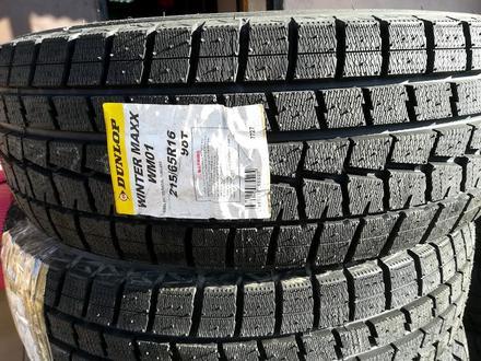 Шины Dunlop WM02 215/65/r16 за 35 000 тг. в Алматы – фото 2