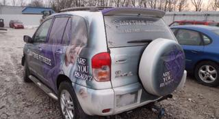 Фонарь Toyota RAV-4, 2003, б. у. оригинал за 18 000 тг. в Алматы
