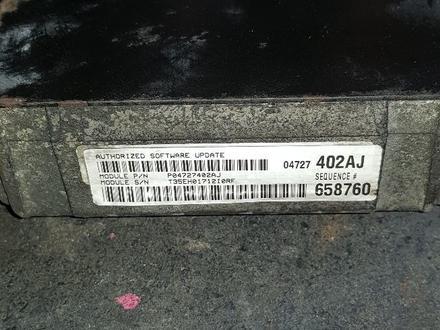 Блок управления двигателем за 1 111 тг. в Петропавловск – фото 2