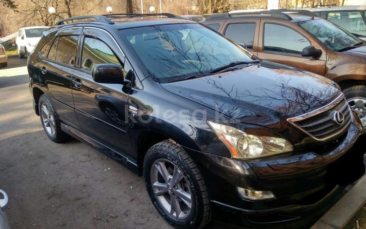 Lexus RX 400h 2006 года за 6 500 000 тг. в Алматы