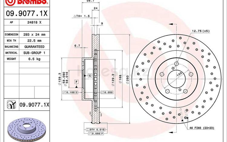 Перфорированные Тормозные диски Brembo XTRA за 30 000 тг. в Алматы