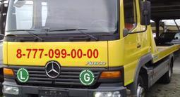 Эвакуатор автомобилей по городу Алматы (и Казахстану) в Алматы
