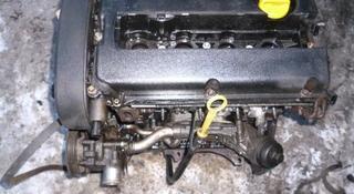 Двигатель об.1.6 литр z16xer за 100 тг. в Актобе