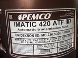 Масло в АКПП Dexron II D для спецтехники за 24 500 тг. в Алматы