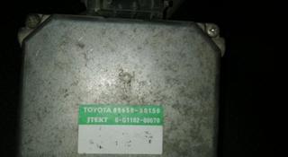 Блок управления электроусилителем руля Lexus ls460 USF40 89650-50150 за 11 222 тг. в Алматы