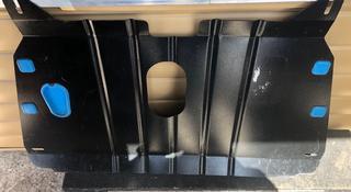 Металлическая защита двигателя на Nissan Almera Classic с крепежами за 15 000 тг. в Алматы