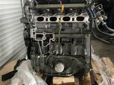Двигатель Nissan Serena X-Trail Qashqai mr20de 2.0 за 273 000 тг. в Челябинск