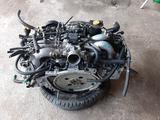Двигатель на Субару 2.5 за 300 000 тг. в Алматы