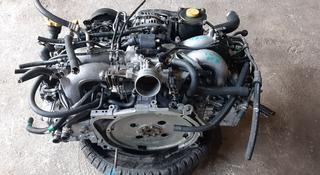 Двигатель на Субару 2.5 в Алматы