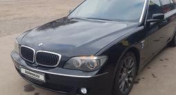 BMW 750 2006 года за 6 200 000 тг. в Мерке