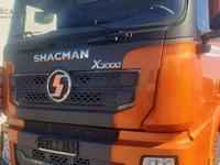 Shacman 2020 года в Алматы