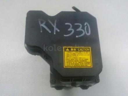 Блок ABS LEXUS RX 330 в Алматы