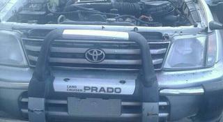 Toyota Land Cruiser Prado 1998 года за 10 000 тг. в Алматы