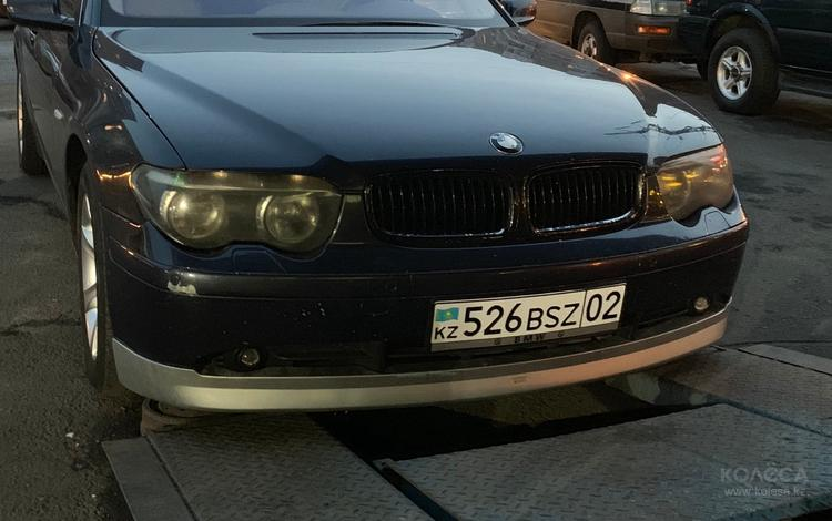 Передняя накладка на бампер бмв е65 за 50 000 тг. в Алматы