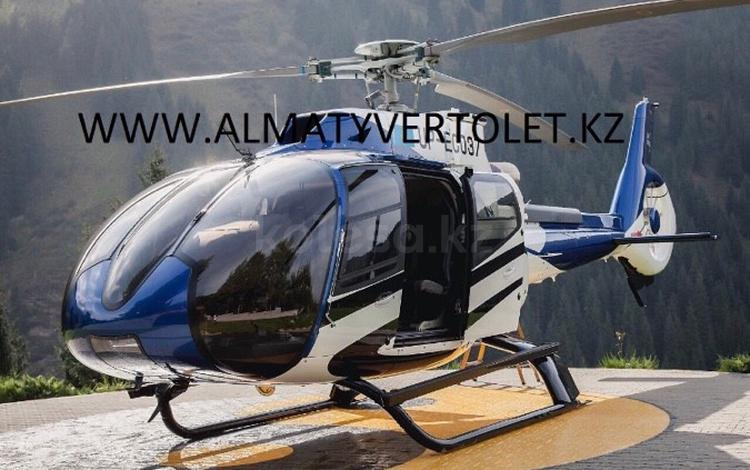 Проката вертолета в час стоимость касио выкуп часов