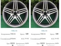 Диски новые на мерседес 19, 5 112 вылет 35 ширина 8, 5, 9, 5. за 300 000 тг. в Алматы