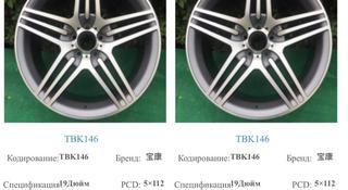 Диски новые на мерседес 19, 5 112 вылет 35 ширина 8, 5, 9, 5. за 280 000 тг. в Алматы