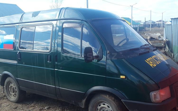 ГАЗ Соболь 1998 года за 750 000 тг. в Уральск
