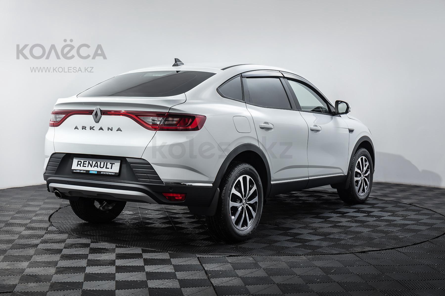 Renault Arkana J класса 2020-2021 года от 8 101 000 тенге