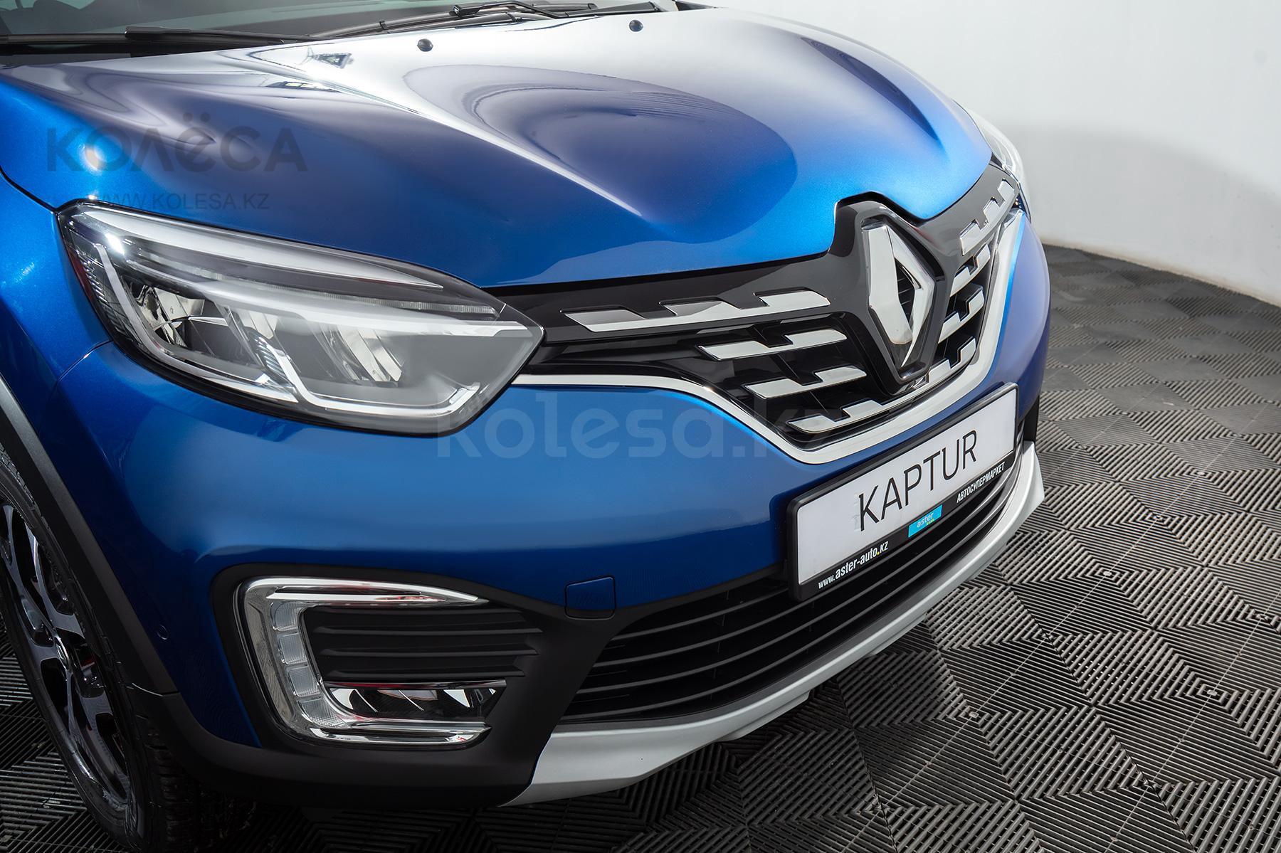 Renault Kaptur C класса 2020 года от 7 718 000 тенге