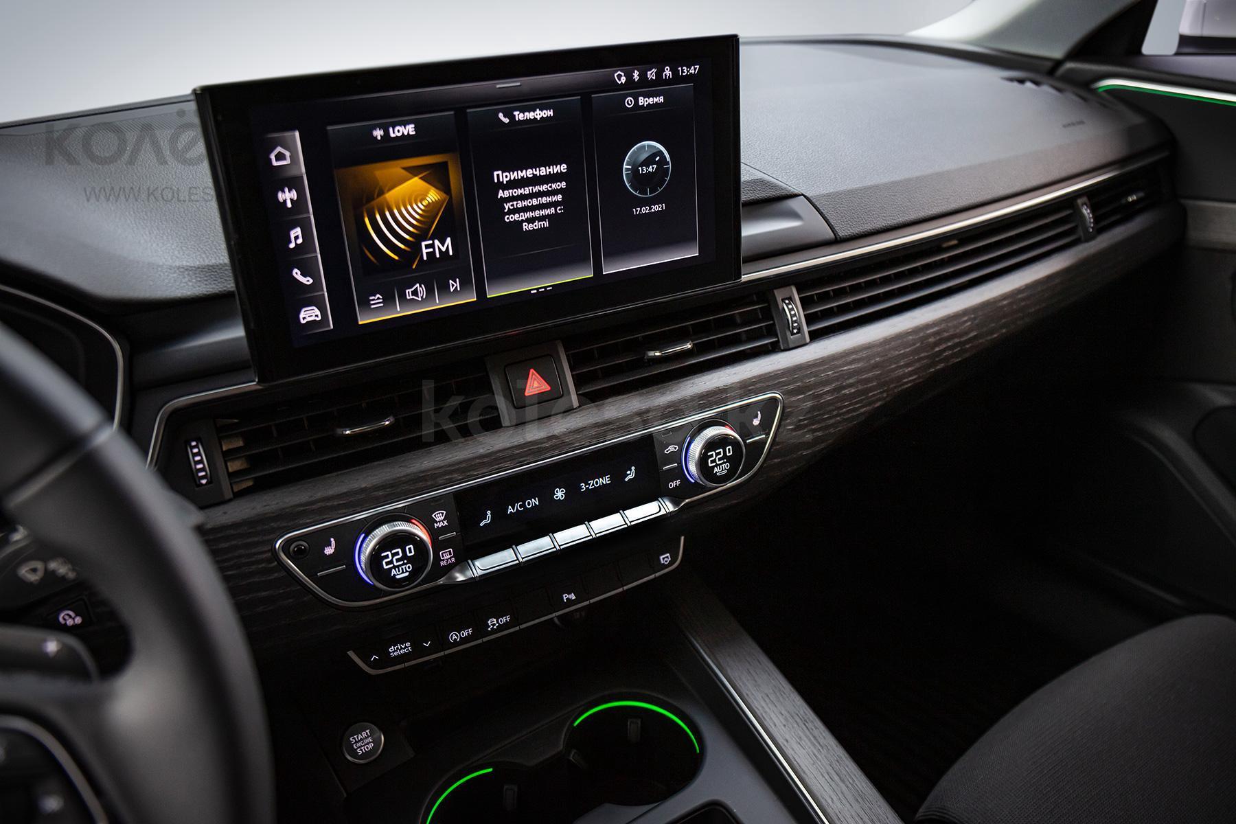 Audi A4 D класса 2021 года от 17 450 000 тенге