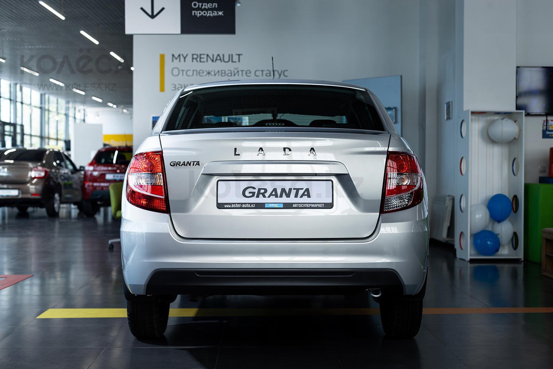 ВАЗ (Lada) Granta B 2021 года от 3 562 000 тенге