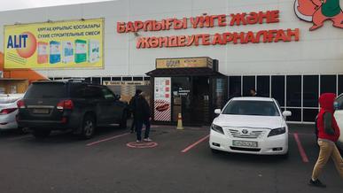 Магазин в Нур-Султане отметился женской парковкой