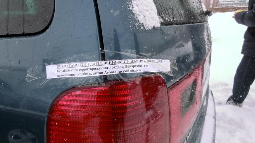 За что могут забрать машину судисполнители