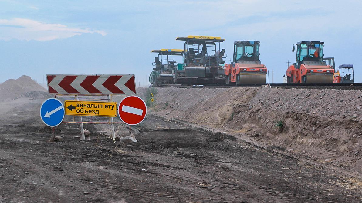 3.5 триллиона тенге выделят на ремонт и реконструкцию дорог в Казахстане