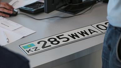 Корректировка неверных регистрационных данных авто не работает в спецЦОНах
