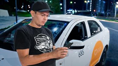 Заработать 500 000 тенге за неделю на такси – это реально?