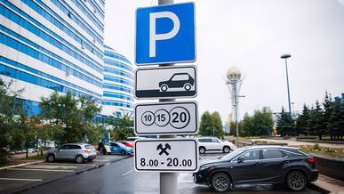 Жителям столицы не нужно платить за парковку практически на всех улицах