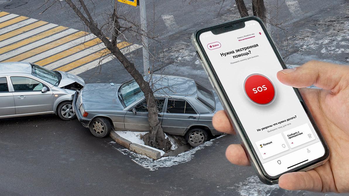 Сообщить о ДТП или пожаловаться на полицейских теперь можно с помощью приложения