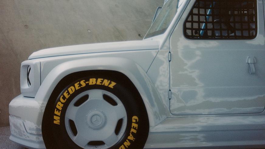 Mercedes-AMG G63 превратили в арт-объект