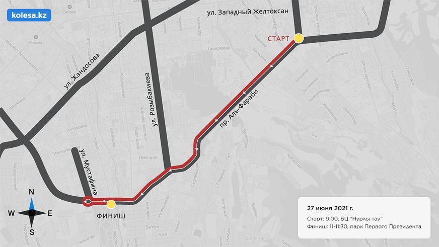 Северную часть проспекта Аль-Фараби перекроют на полдня 27 июня