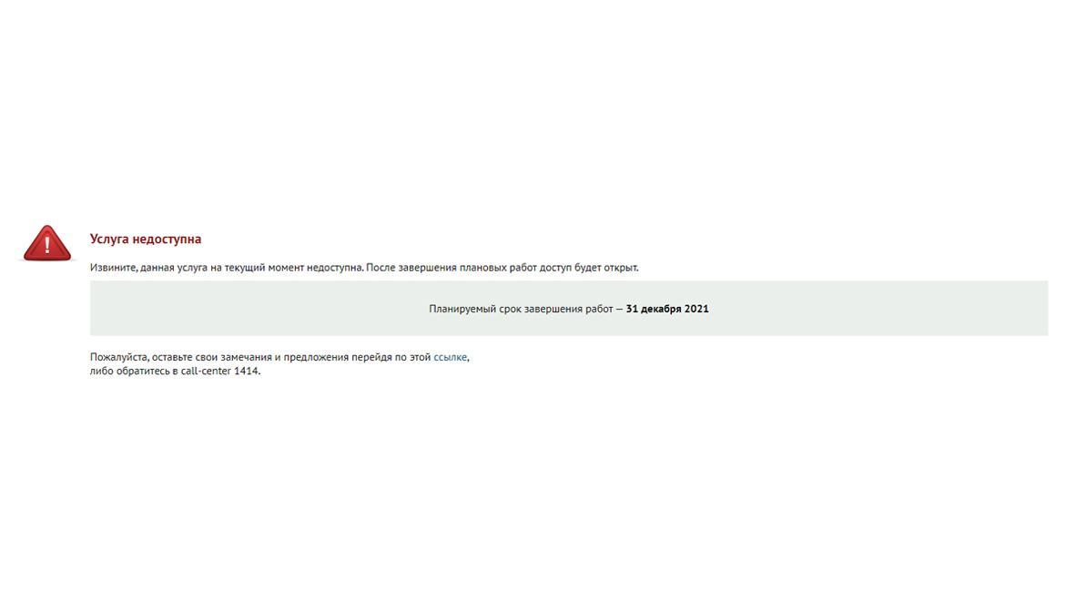Заказать дубликат госномера через eGov.kz можно будет только в 2022 году