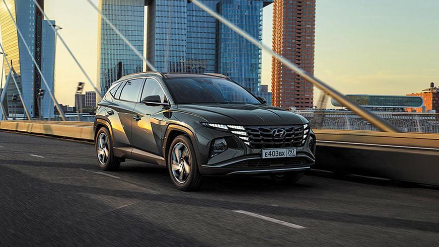 Hyundai презентовал новый Tucson в России