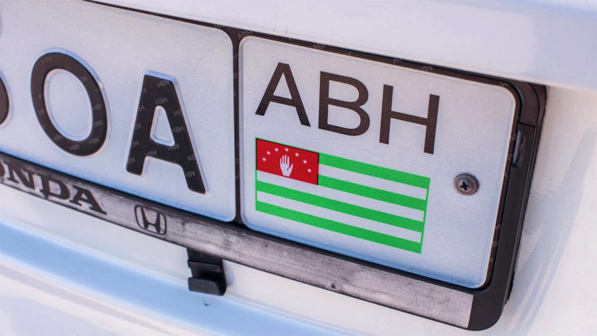 Можно ли ездить в Казахстане на машинах из Абхазии и Южной Осетии