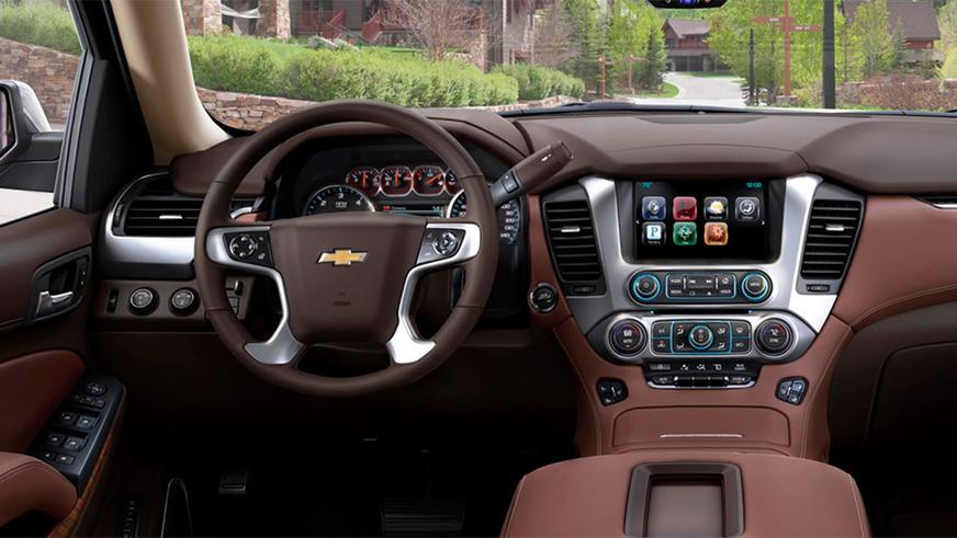 Chevrolet Tahoe из Костаная начали продавать в Казахстане