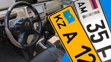 Регистрацию переделанных праворульных авто из Армении наконец-то упростили в Казахстане